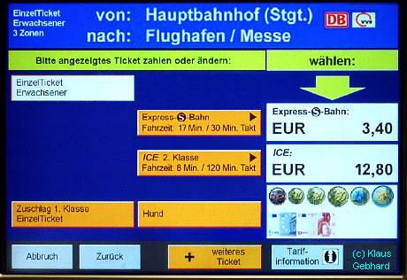 Blickfang - Express-S-Bahn zum Flughafen